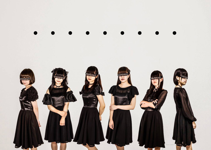 "Shoegaze Idol Group ""· · · · · · ·"" To Debut With A Song"