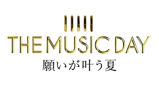 Arashi, Perfume, hitomi, Hoshino Gen, and More Perform on THE MUSIC DAY Negai ga Kanau Natsu