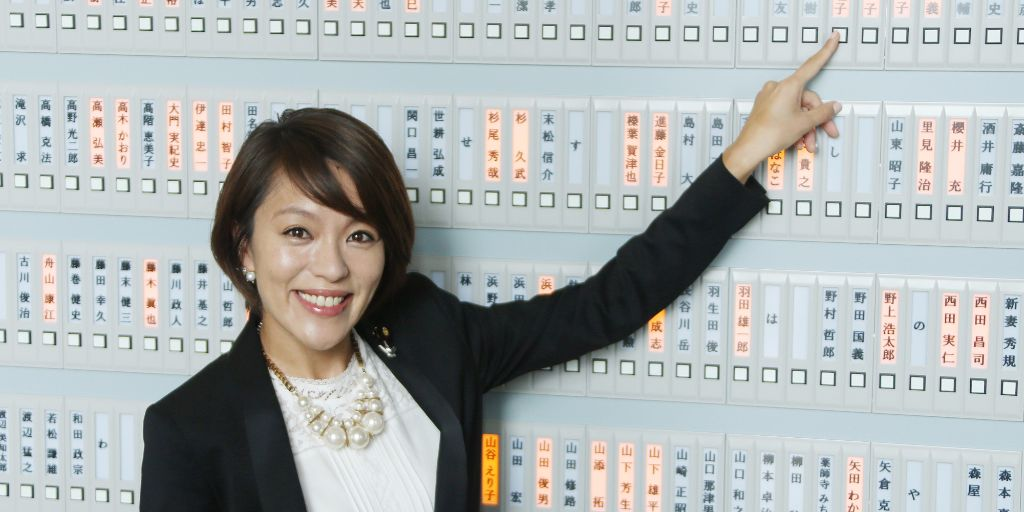 Former SPEED member Eriko Imai involved in alleged infidelity scandal