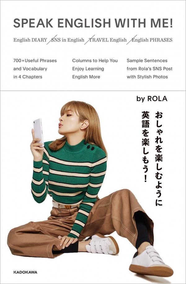 New Book Teaches English from Rola's Instagram Captions