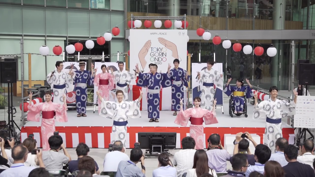 Tokyo Unveils 2020 Olympics Promotional Theme Song
