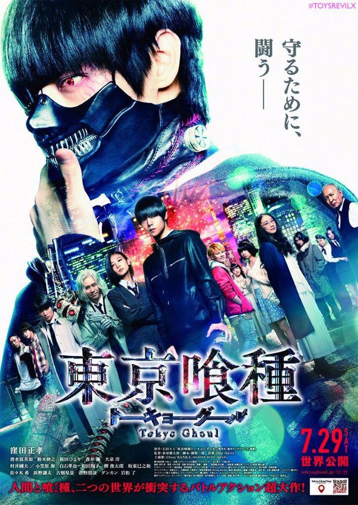 "[Listen] illion Releases ""BANKA"", Theme for Film ""Tokyo Ghoul"""