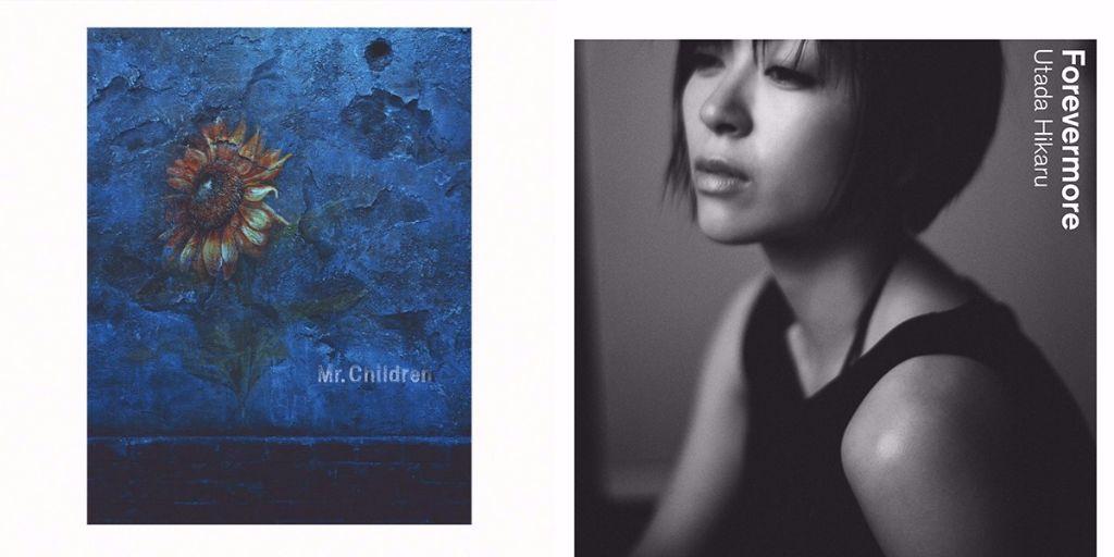 #1 Song Review: Week of 7/26 – 8/1 (Mr.Children v. Utada Hikaru)