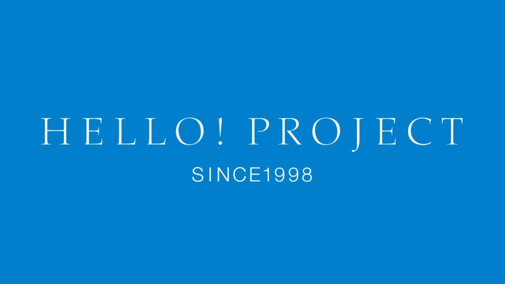 Hello! Project to Explore Digital Release Strategy for Solos, Shuffle Units, H!P OG members