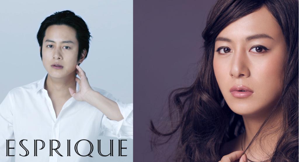 Junpei Mizobata transforms into a woman for new Kose ESPRIQUE ad
