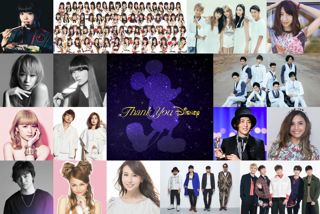 disney cover album thank you disney to feature artists daichi