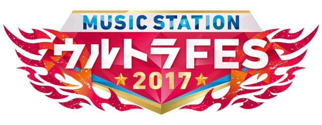 Arashi, Hoshino Gen, Perfume, Daichi Miura, and More Perform on MUSIC STATION ULTRA FES 2017
