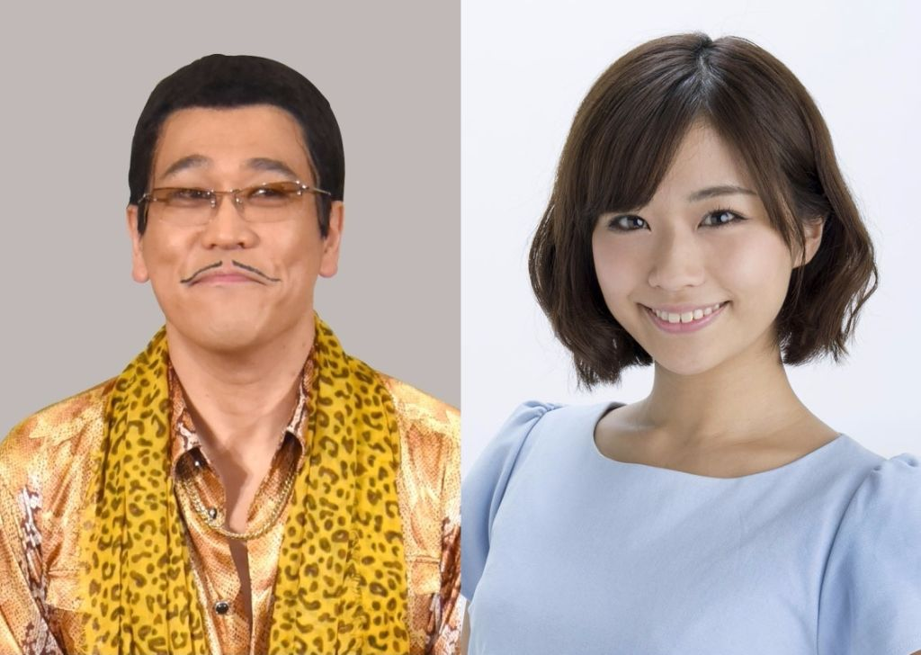 Piko-Taro marries gravure idol Hitomi Yasueda