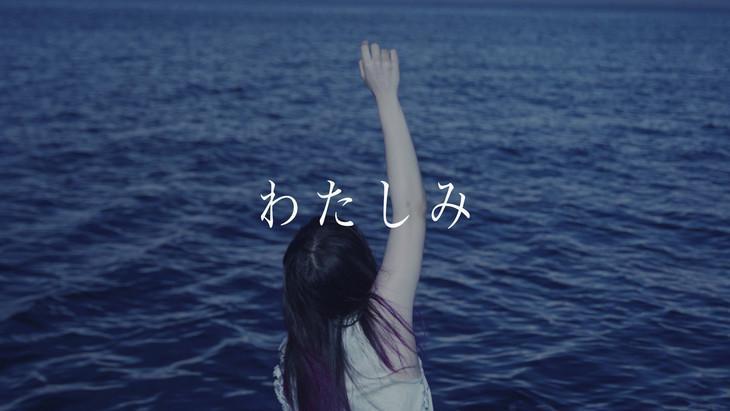 nishiwaki divorced singles Are takashi sorimachi and nanako matsushima going to get divorced (jitsuwa)  aya hirano's 12th single sells only 1,471 units in  ayaka nishiwaki (4) ayako.