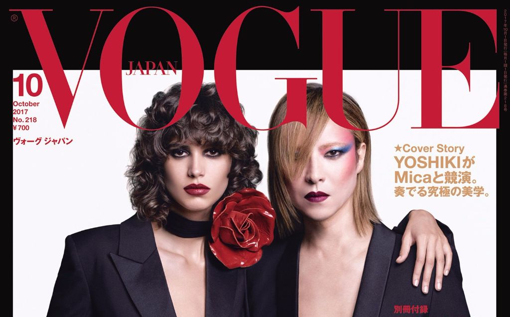 YOSHIKI lands the cover of Vogue Japan
