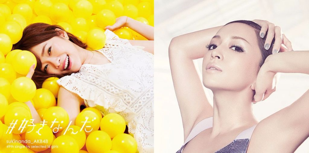 AKB48 surpass Ayumi Hamasaki as the best selling female Japanese artist of all time