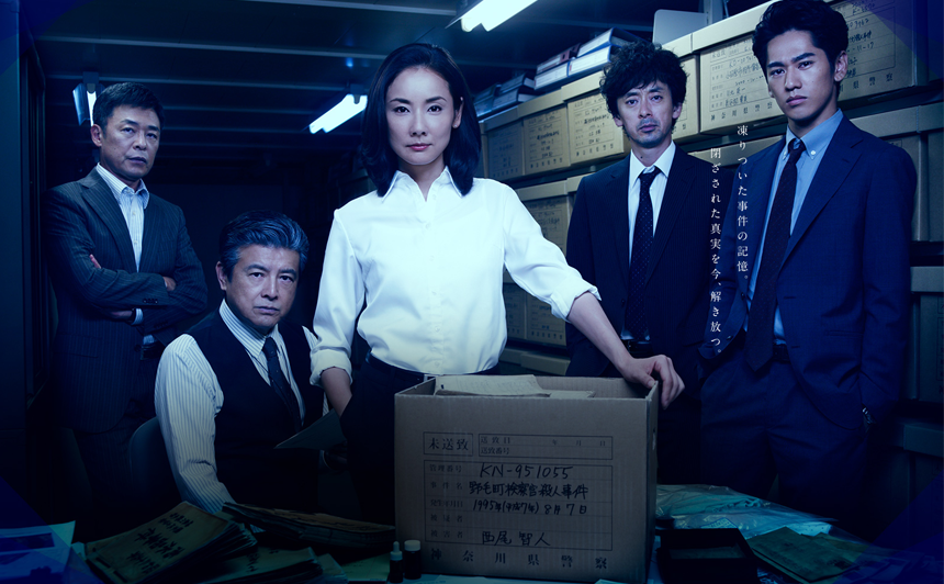 Yoshida Yo will be back in the 2nd season of Cold Case