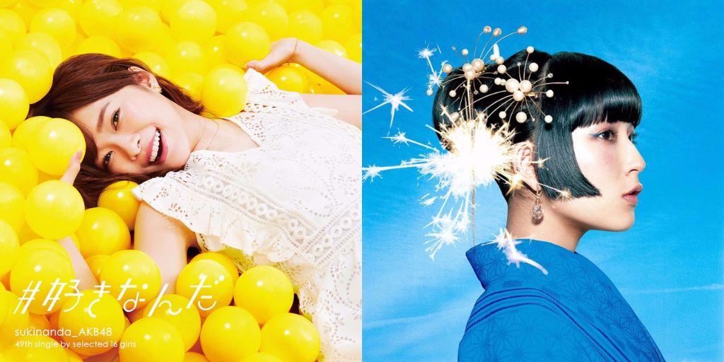 #1 Song Review: Week of 8/30 – 9/5 (AKB48 v. DAOKO x Yonezu Kenshi)