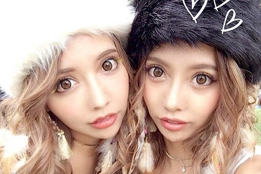 Twin models Chie and Chika Yoshikawa post about a visit to a plastic surgery clinic