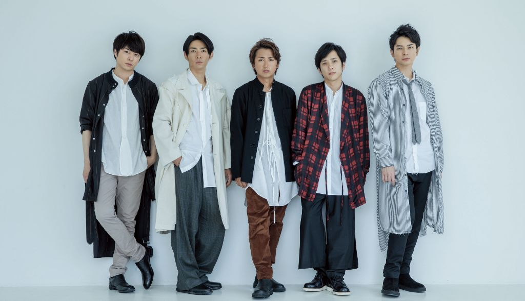 Arashi to Graduate from The Arama! Japan Awards