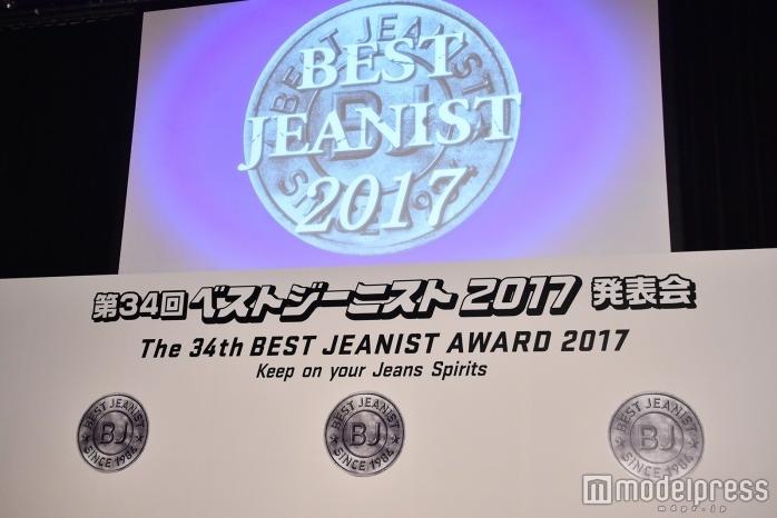 Nanao and Yuto Nakajima named Best Jeanist of 2017