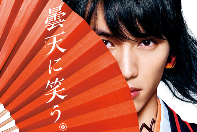 """Trailer released for """"Laughing Under the Clouds"""" movie"""