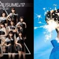 #1 Song Review: Week of 10/2 - 10/8 (Sexy Zone v. Morning Musume. '17 v. DAOKO x Yonezu Kenshi v. LiSA)
