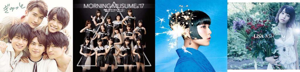 #1 Song Review: Week of 10/2 – 10/8 (Sexy Zone v. Morning Musume. '17 v. DAOKO x Yonezu Kenshi v. LiSA)