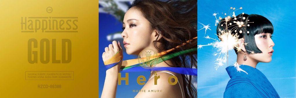 #1 Song Review: Week of 9/20 – 9/26 (Happiness v. Namie Amuro v. DAOKO x Yonezu Kenshi)