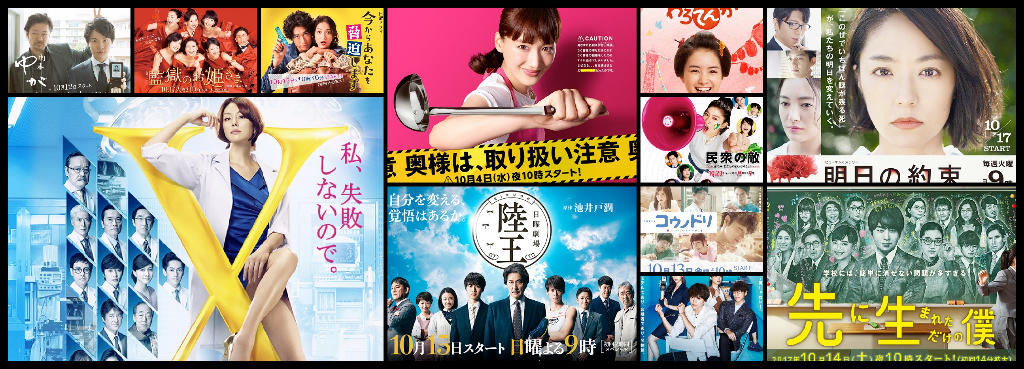 TV Drama Ratings (Dec 8 – 15)