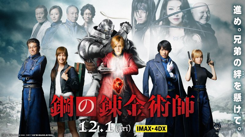 """Fullmetal Alchemist"" releases 3 character trailers, to open in record 190 countries"