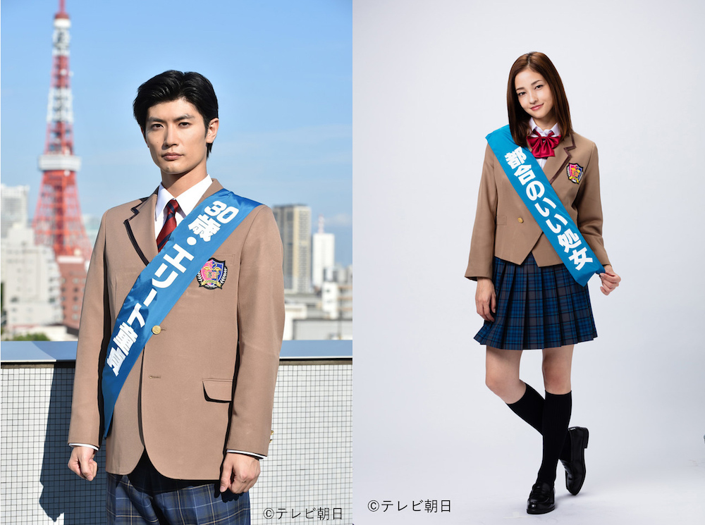 Haruma Miura, Meisa Kuroki & more attend press conference for Otona Koukou