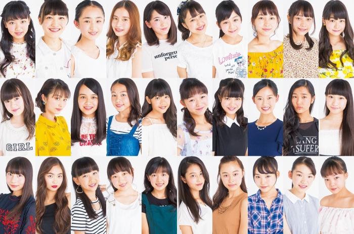 'Junon' magazine reveals its girl contest participants