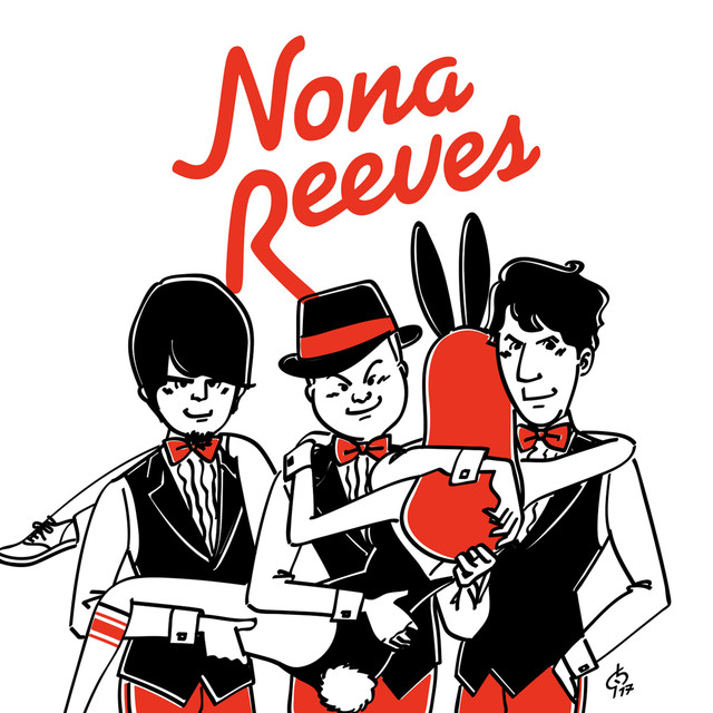"NONA REEVES to Release New Album ""MISSION"""