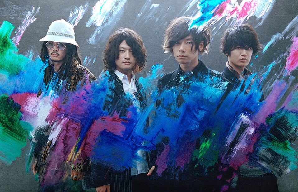 "[Alexandros] to close the year with New Single ""Ashita, Mata"""