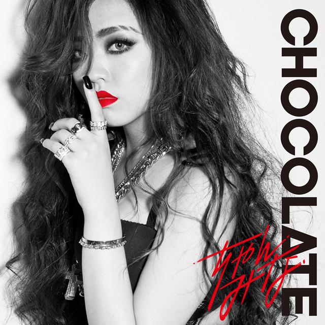chanmina-chocolate1
