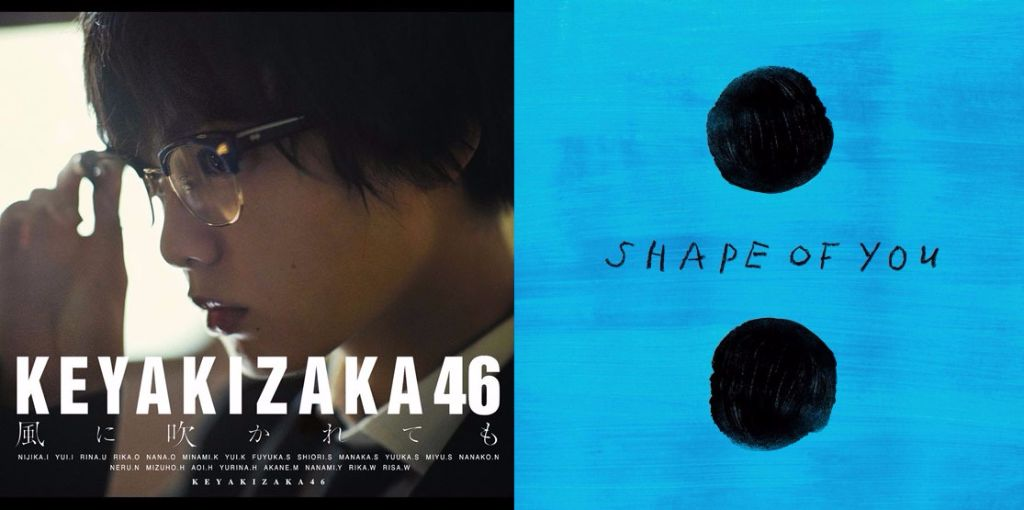 #1 Song Review: Week of 10/23 – 10/29 (Keyakizaka46 v. Ed Sheeran)