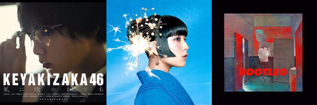 #1 Song Review: Week of 10/30 – 11/5 (Keyakizaka46 v. DAOKO x Yonezu Kenshi v. Yonezu Kenshi)