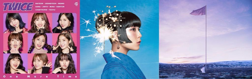 #1 Song Review: Week of 10/16 – 10/22 (TWICE v. DAOKO x Yonezu Kenshi v. Aimer)