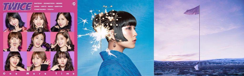 #1 Song Review: Week of 10/16 – 10/22 (TWICE v. DAOKO x Yonezu Kenshi v. Aimer)