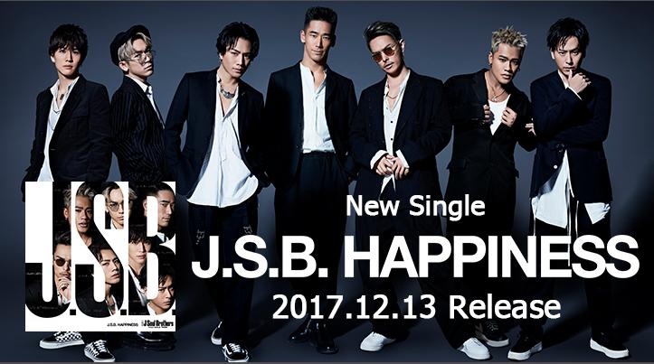 Sandaime J Soul Brothers release J.S.B HAPPINESS MV
