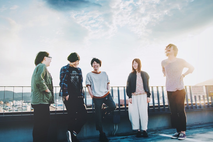 "JYOCHO display duality in their Music Video for ""Aoi Ie"""