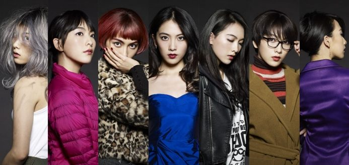 Tokai TV to re-make 'Orphan Black', casts Kang Ji-Young as lead star