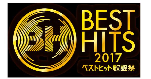 Seiko Matsuda, Daichi Miura, Kanjani8, and More to Perform on Best Hits Kayousai 2017