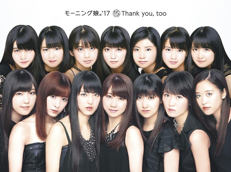 "Morning Musume 17′ to release 15th album ""15 Thank You, Too"""