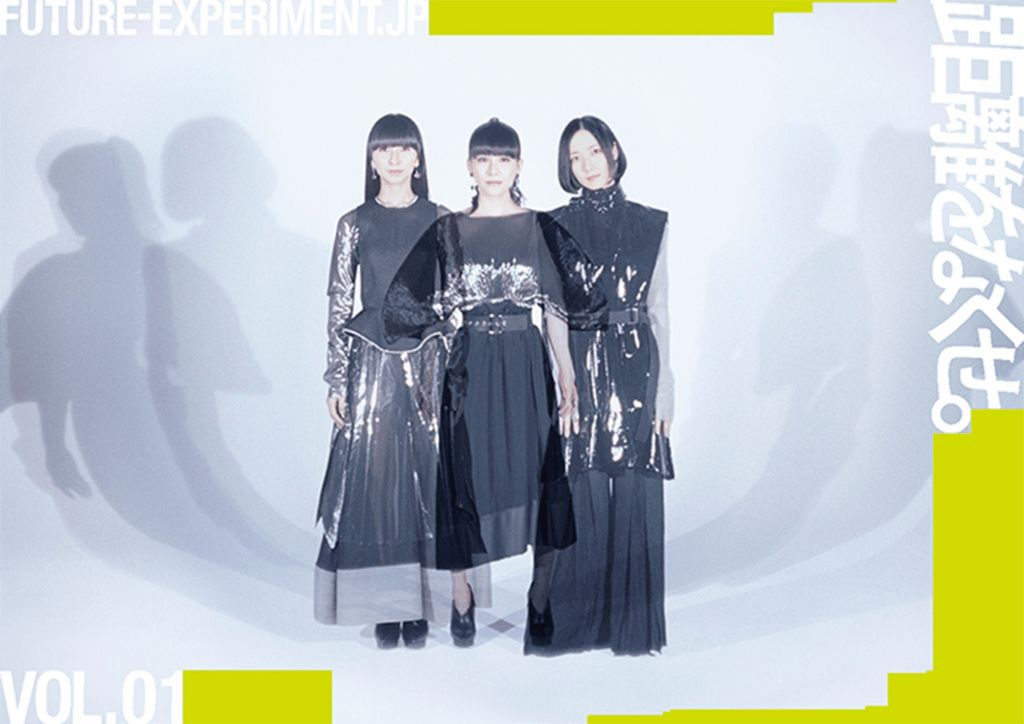 "Perfume Performs Separately for Their New Song ""Fusion"""