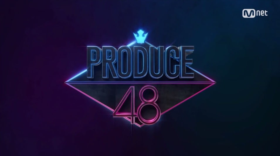 "Produce 48 Contestants Premiere with Song ""Nekkoya (Pick Me)"""
