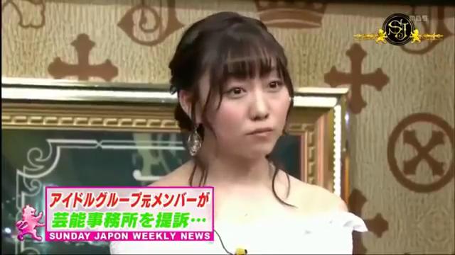 SKE48 member Akari Suda comments on shady idol agencies in 'Sunday Japon'