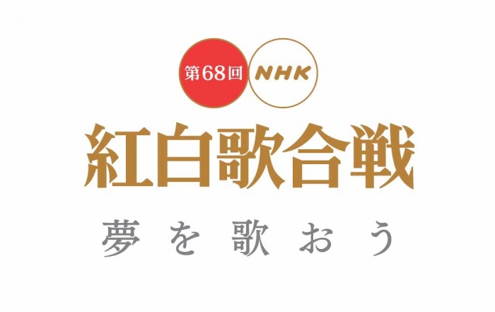 Kanjani8, Keyakizaka46, E-girls, and More Rumored to Be Dropped from Kohaku Uta Gassen