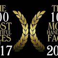 TC Candler Releases Its Lists of the 100 Most Beautiful and Most Handsome Faces of 2017