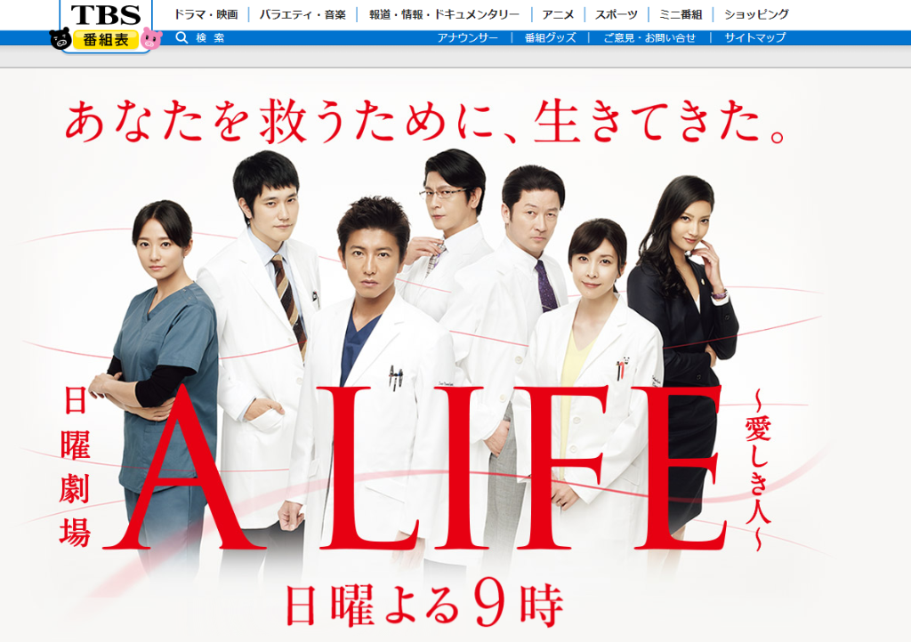 Arashi aiming for fastest MV to reach 100 million views on