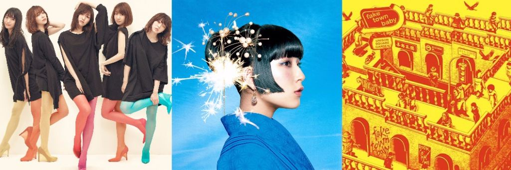 #1 Song Review: Week of 11/20 – 11/26 (AKB48 v. Yonezu Kenshi x DAOKO v. UNISON SQUARE GARDEN)