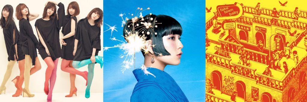 #1 Song Review: Week of 11/20 – 11/26 (AKB48 v. Yonezu Kenshi x DAOKO v. UNISON SQUARE GARDEN)