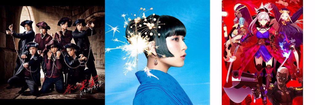 #1 Song Review: Week of 11/27 – 12/3 (Kis-My-Ft2 v. Yonezu Kenshi x DAOKO v. Kegani feat. DracoVirgo)