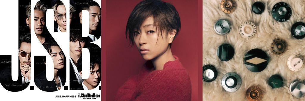#1 Song Review: Week of 12/11 – 12/17 (Sandaime J Soul Brothers v. Utada Hikaru v. Spitz)